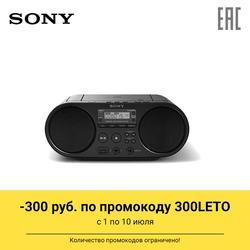CD-бумбокс с радиоприемником AM/FM