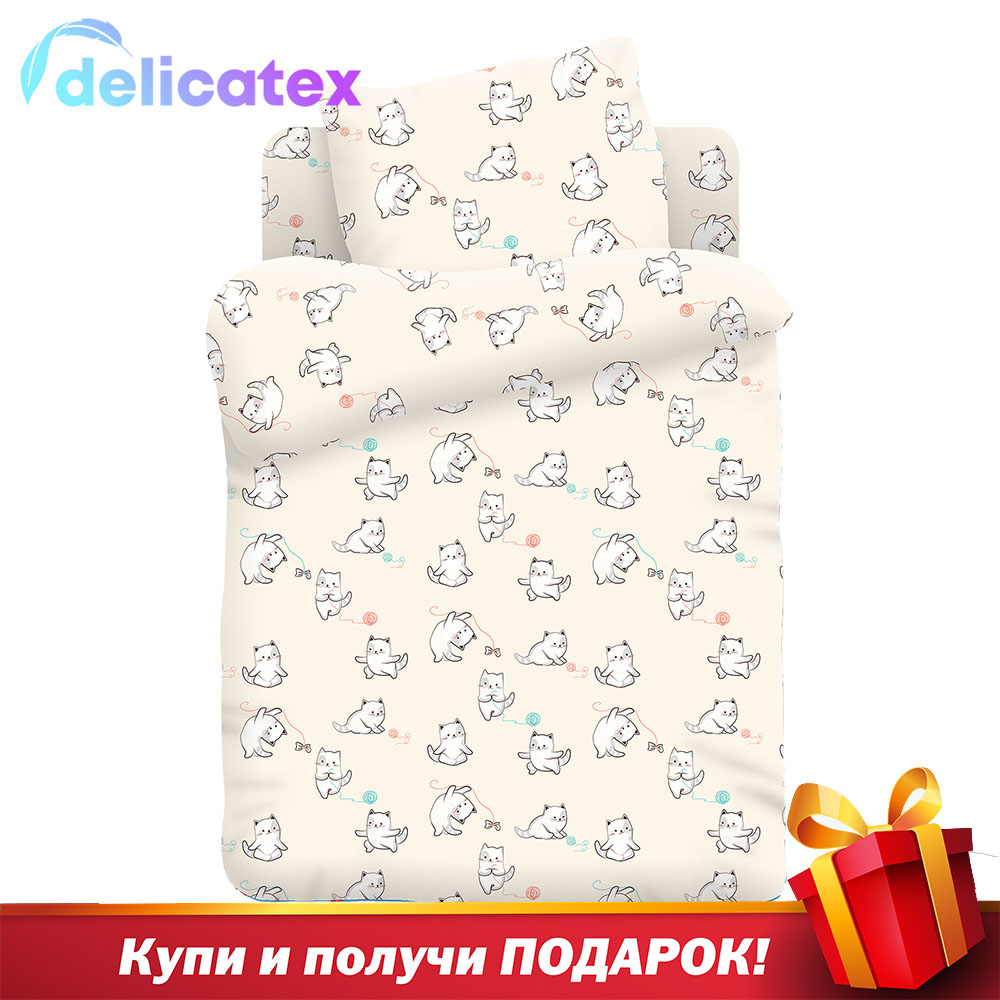 Bedding Sets Delicatex 8974-1 Kotyata Home Textile Bed Sheets Linen Cushion Covers Duvet Cover Рillowcase Baby Bumpers Sets For Children Cotton