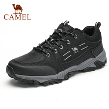 CAMEL Outdoor Sports Camping Shoes For Men Tactical Hiking U