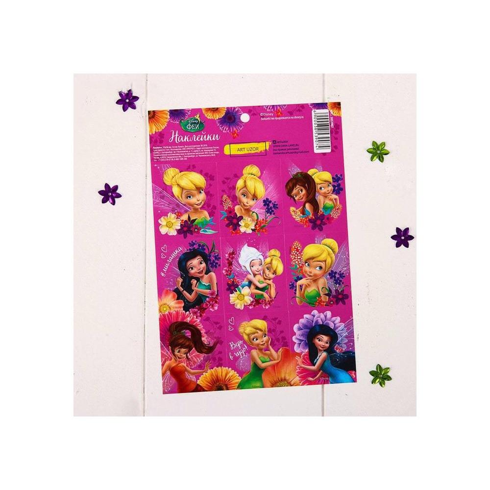 Stickers Disney Fairies Disney disney 100 page 2