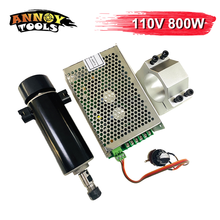 110V 800W Air Cool Spindle Kits 20000rpm ER11 8mm Chuck CNC Engraving Machine Tool Replaceable Carbon Brush Spindle Motor