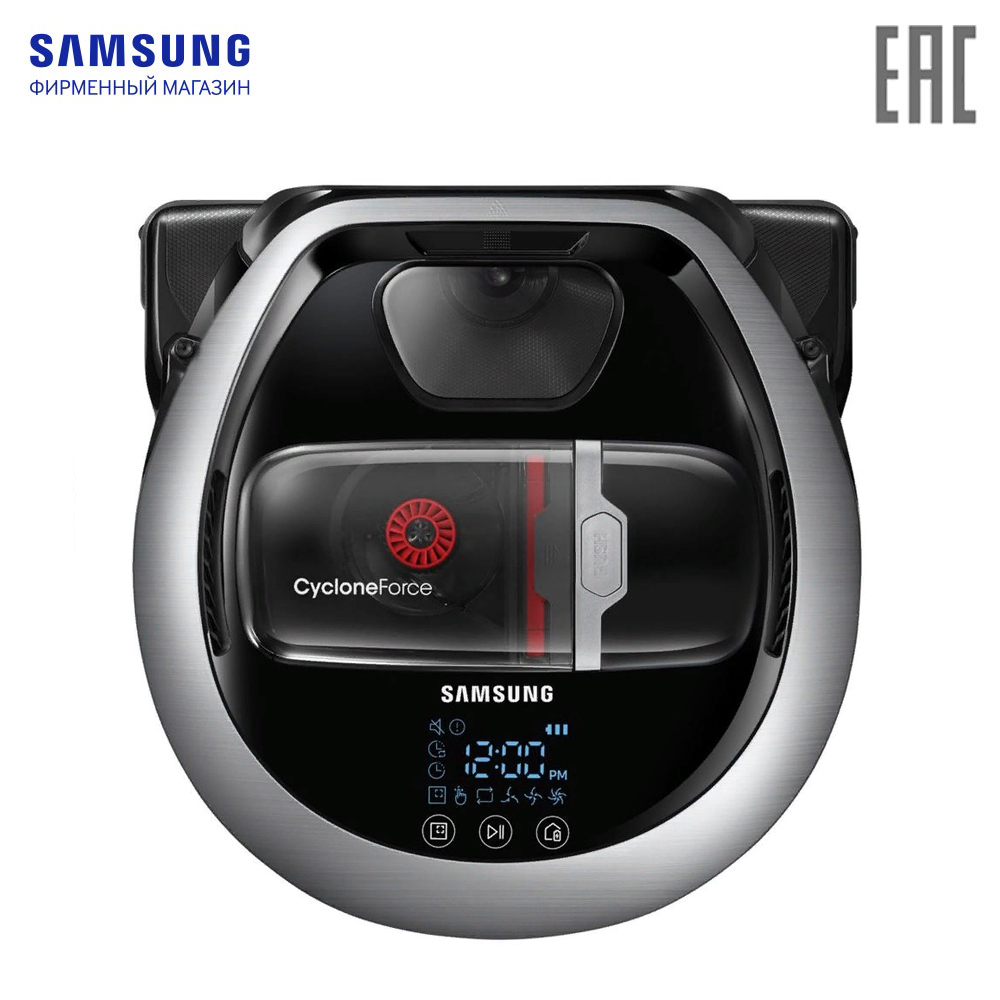 Vacuum Cleaners Samsung VR20R7260WC vacuum cleaner for home dustcontainer cleaners cleaning vacuum cleaner samsung vc3100k blue