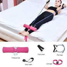Sit Up Assistant Abdominal Home Portable Core Workout Bar Fitness Adjustable Exercise Equipment Suction Sport Gym Yoga Push Up