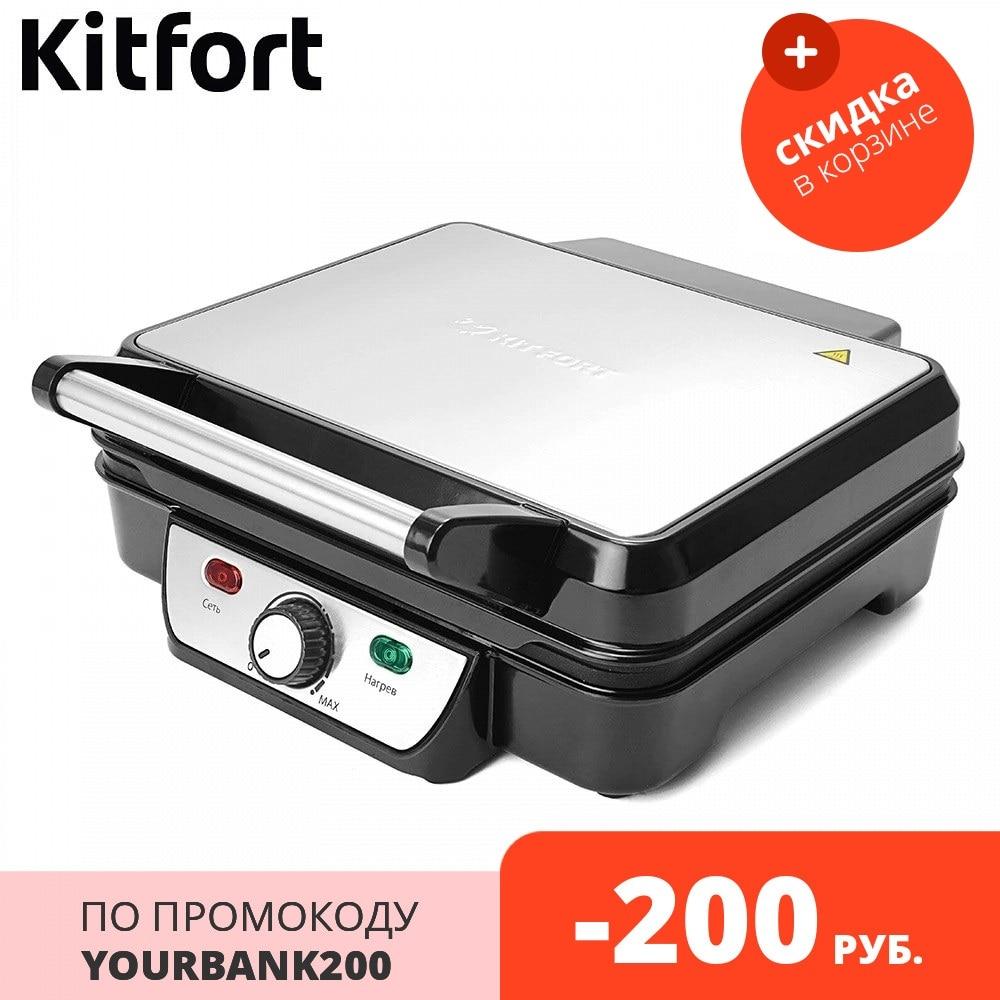 Электрогриль Kitfort KT-1626