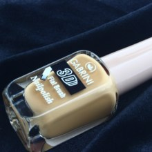 Gabrini 3D Nail Polish (Light Brown) 13ml FREE SHIPPING