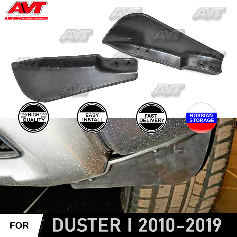 Shields On Front Bumper For Renault Duster 2010-2019 Car Styling Mud Splash Dirt Protection Accessories Decoration Aerodynamics