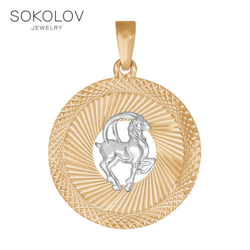 Pendant The Zodiac Sign Capricorn With Diamond Face SOKOLOV Fashion Jewelry Gold 585 Women's Male