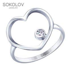 Gümüş yüzük kalp SOKOLOV moda takı gümüş 925 kadın erkek erkek