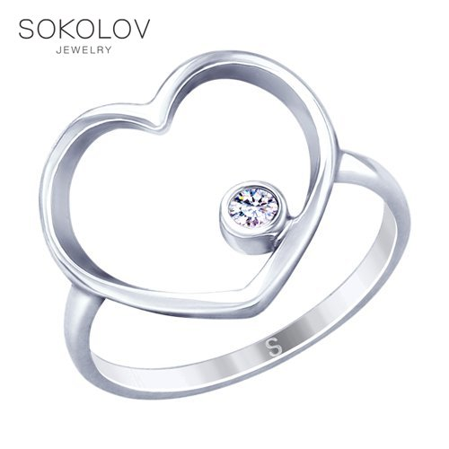 Silver Ring Heart SOKOLOV Fashion Jewelry Silver 925 Women's Male