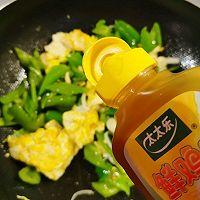 青椒炒鸡蛋#太太乐鲜鸡汁芝麻香油#的做法图解11