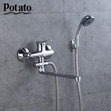 Potato Экономичный Тип дешевый кран для душевая система с ручным креплением на стену, горячий холодный Душ, смеситель для ванной, Ванна, Душ, ...