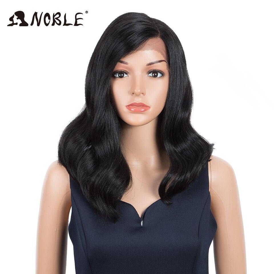 Asil sentetik dantel ön peruk 16 inç uzun dalgalı peruk Ombre sarışın peruk sentetik saç peruk peruk kadınlar için dantel ön peruk s Cosplay