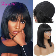FaDaShi Short Bob Wig With Bangs Straight Brazilian Hair Wigs For Women Human Hair Glueless 100%Full Machine Made Human Hair Wig