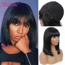 Short Bob Wig With Bangs Straight Brazilian Hair Wigs For Women Human Hair Glueless Wig Full Machine Made Human Hair Wigs