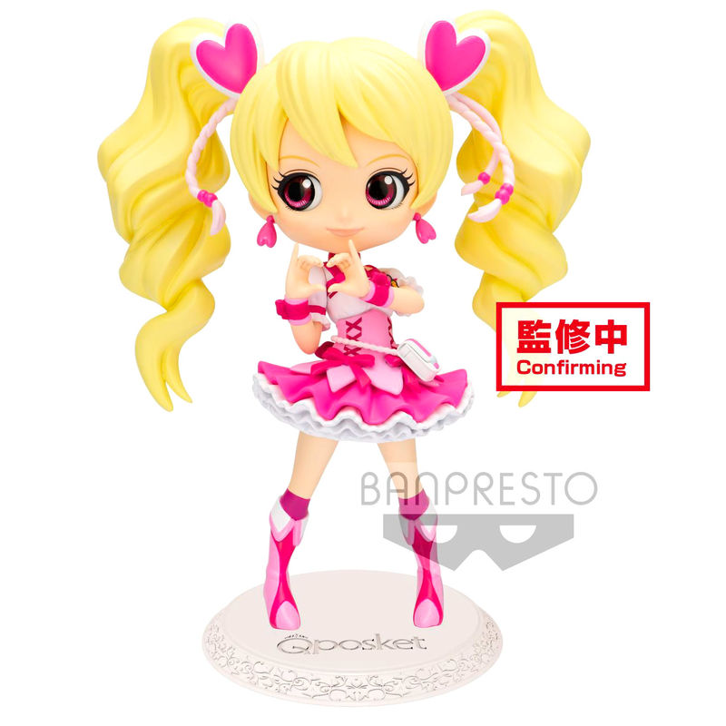 Figure Cure Peach Fresh Pretty Cure Q Posket TO 14cm