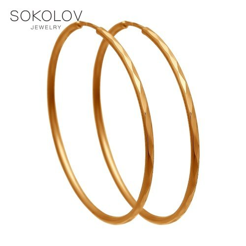 Congo SOKOLOV Hoop Earrings Of Gold With Diamond Face Fashion Jewelry 585 Women's Male