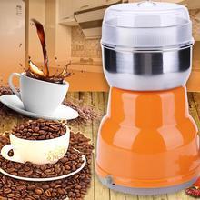 Оранжевый цвет кофемолка электрическая нержавеющая сталь травы специи орехи зерна кофе в зернах кофемолка машина для дома путешествия