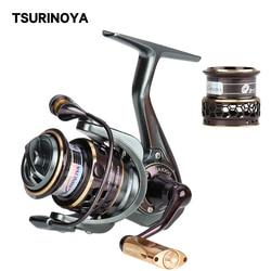 TSURINOYA Double Spool Spinning Fishing Reel JAGUAR 1000  9+1BB 4KG Max Drag Saltwater Spinning Lure Reel Rigid Fishing Tackle