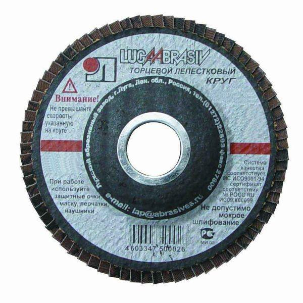 Circle Petal End (MDT) LUGA-ABRASIVE KLT 125X22. 40 (#) Individually Wrapped