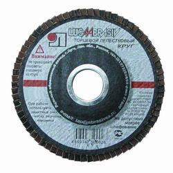 Extremo de pétalo circular (MDT) LUGA-ABRASIVE KLT 180X22 120 120 (#)