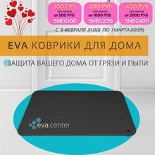 Входной ЭВА коврик в прихожую, придверный коврик, ковёр на пол из ева материала водонепроницаемый, коврики для дома, коврик для кухни, коврик...