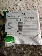 Zamovlennya zoblen 26.12.20 р. Obimav ukrpochtoy 10.02.21 р. The goods are reviews. All ri