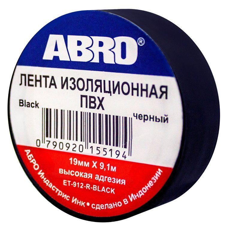 Insulating tape Black (19mm x 9,1 ...