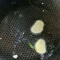 耗油杏鲍菇的做法图解3