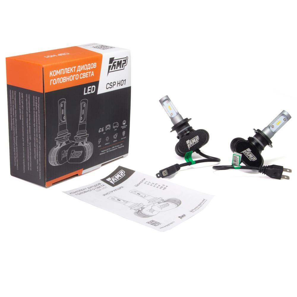 AMPLI H01 CSP puce 12 V/24 V Voiture ampoules de phares LED LED H4 H7 9003 H11 LED H1 H3 H8 H9 9005 9006 Camion LED Lumières