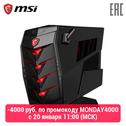 Игровой компьютер MSI Aegis 3 8RC-023RU/i7 8700/8 ГБ/2000 + 256 SSDGb/GTX1060 6 ГБ /DVDrw/BT/WiFi/black/Win10 (9S6-B91811-023)