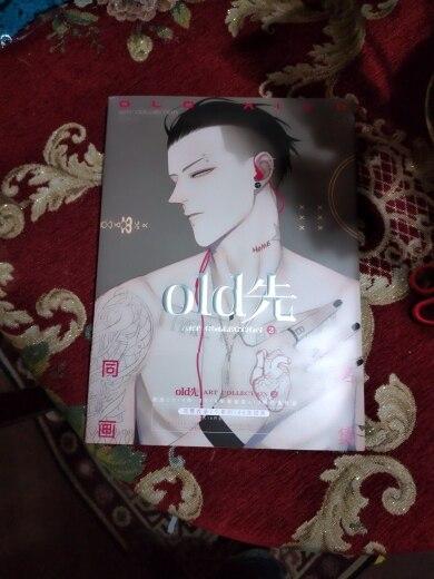 Nuevo libro de colección de arte antiguo Xian, ilustraciones, dibujos