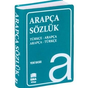 Arabic Turkish (Turkish Arabic Dictionary)-Conqueror Beautiful conqueror