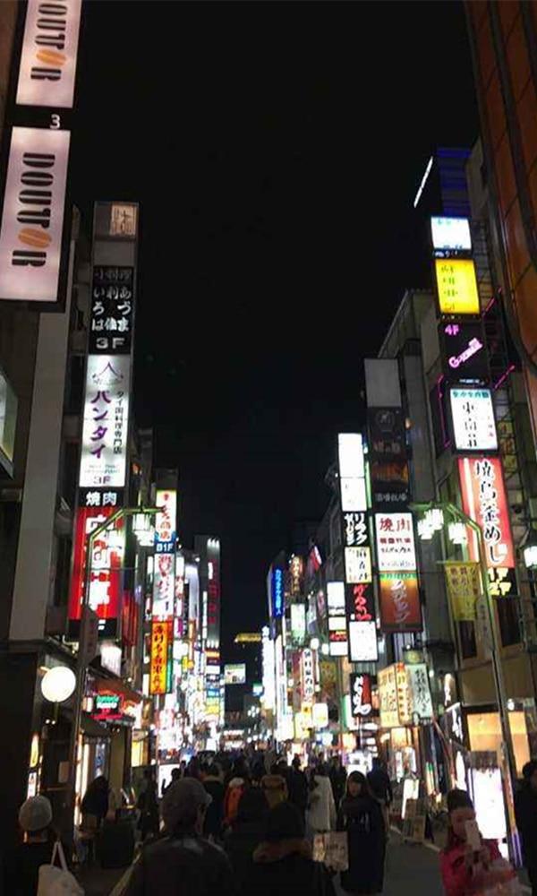 《歌舞伎町》封面图片