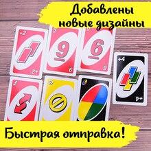 Лучшее качество Настольная игра УНО семейная для вечеринки головоломка один Uno на Руссом языке игральные карты Подарок 2021