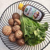 蠔油鮮蘑菇生菜的做法圖解1