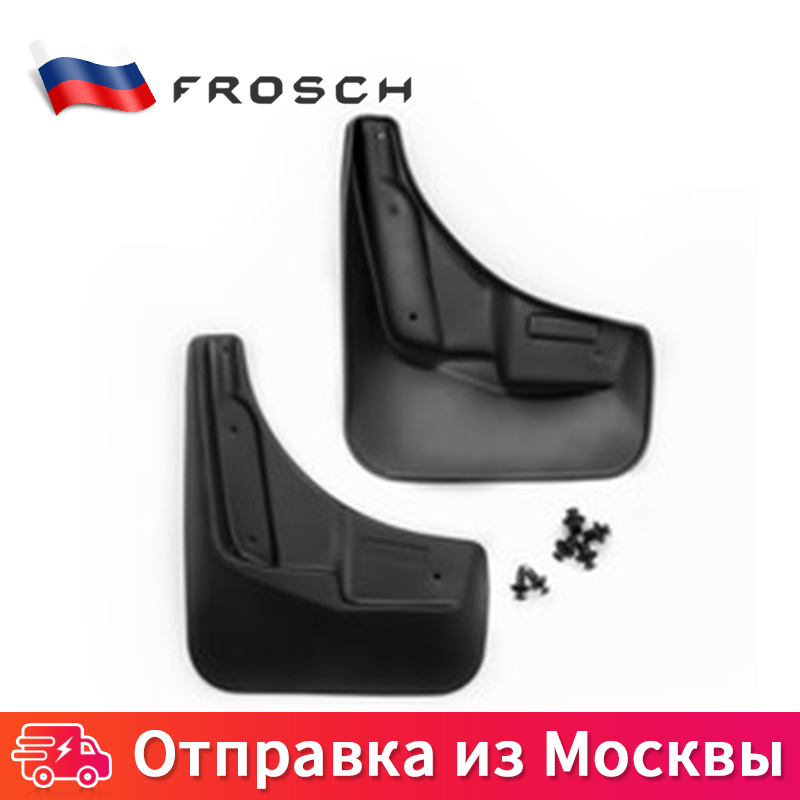 2 PCs polyurethane Mud Flaps front mud flaps splash guard for car Car Mud Flaps Splash Guard Fender For JEEP Grand Cherokee 2011 2012 2013 все цены