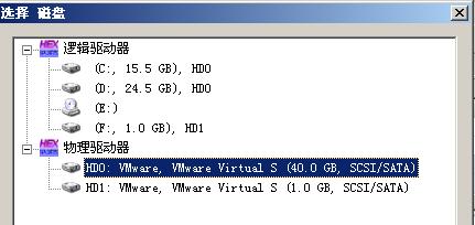 MBR扇区的手动备份与恢复之使用winhex对windows2003进行MBR备份图片1