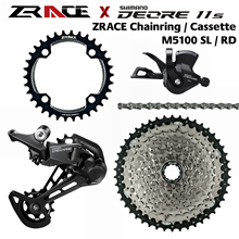 1x11-Speed Chain. Cassette Groupset Slx M7000 SL-M5100-11-R ZRACE Deore 11 5kit Replaces