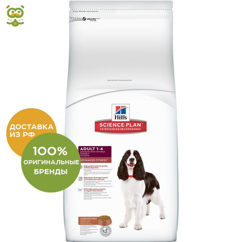 Hills Science Plan Advanced Fitness dog food of medium breeds from 1 to 7 years, Lamb and rice, 3 kg.