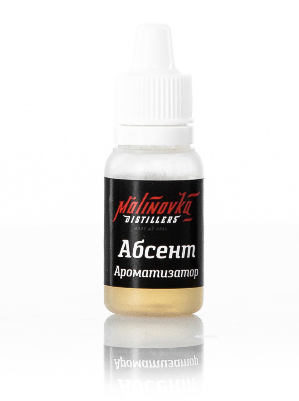 Flavoring Food Absinthe 10 Ml. For настоек Of Moonshine Or Vodka, Essence, Concentrate