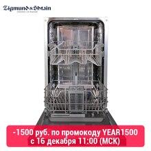 Посудомоечная машина Zigmund& Shtain DW139.4505X