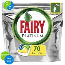 Капсулы для посудомоечной машины Fairy Platinum All in one 70 шт