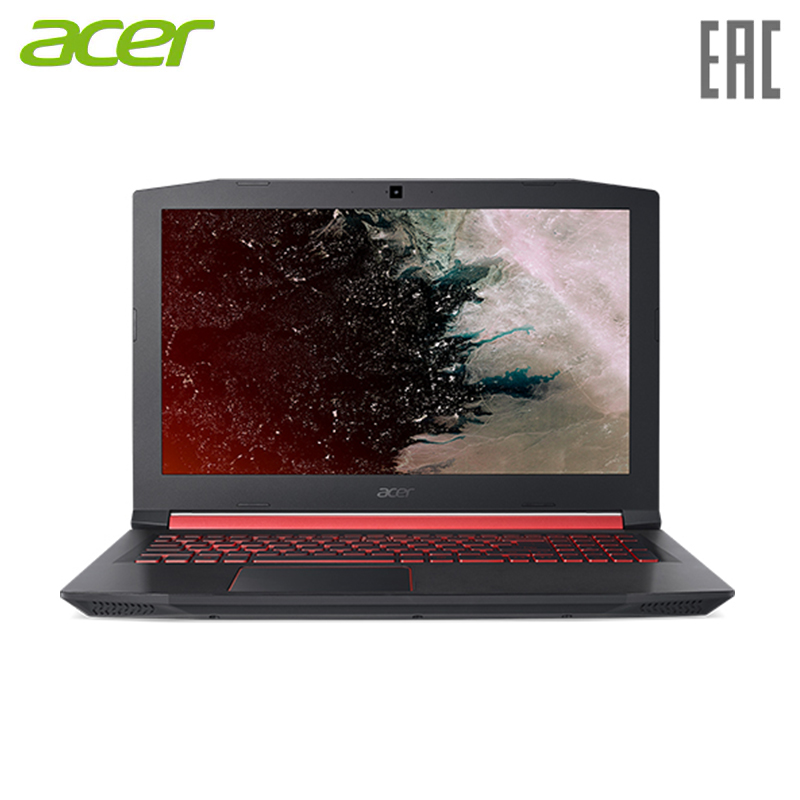 Gaming Laptop Acer Nitro 5 AN515-52-75YD 15.6