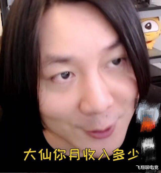 张大仙被粉丝追问收入,真实数字让人崩溃,网友:一夜暴富的快乐插图(1)