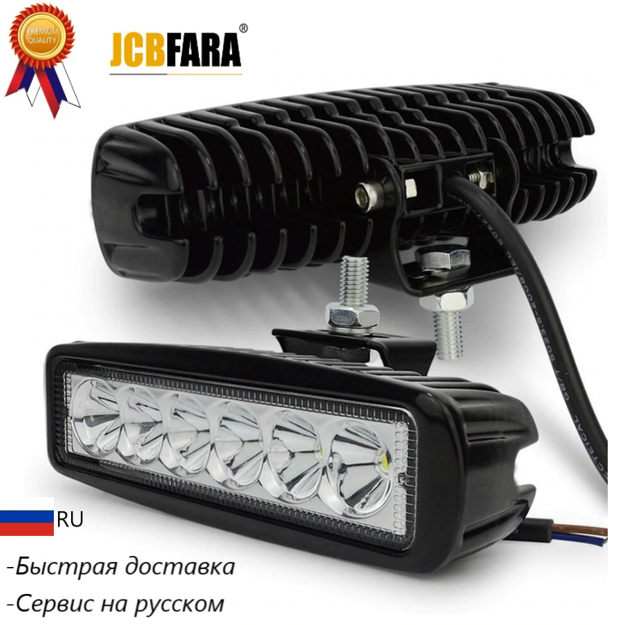18W LED Work Light 12V IP67 Spot/Flood Fog Light Off Road ATV Tractor Train Bus Boat Floodlight ATV UTV Work Light