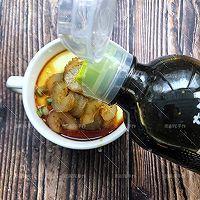 ㊙️超滑嫩的海参蒸鸡蛋羹‼️做法简单‼️的做法图解4