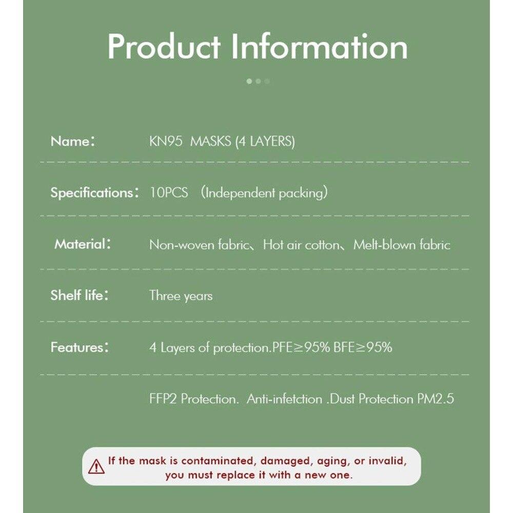 beisk 11-20号产品-7