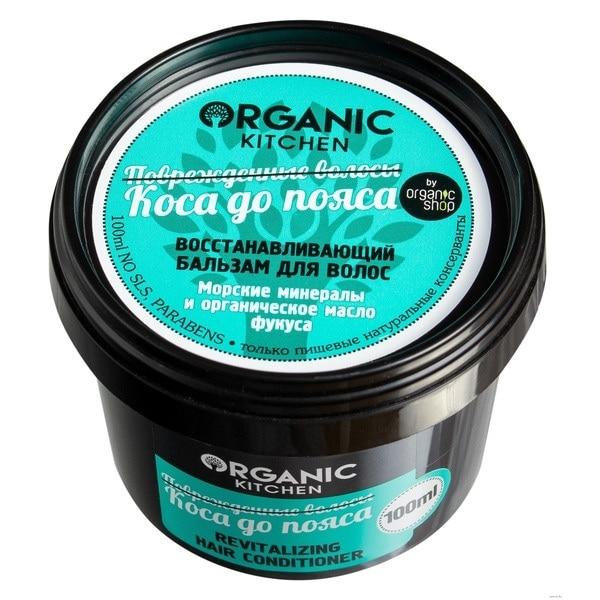 """Organic Shop Restoring Balm For Hair """"braid To The Waist"""""""