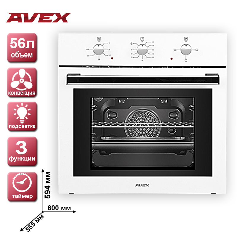 Built-in Electric oven with convection AVEX HS 6030 avex sw 6030 white