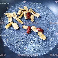 酒酿圆子红枣鸡蛋红糖羹的做法图解4